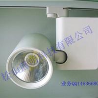 供应COB面光源LED轨道灯外壳配件