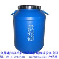供应菱镁防火板发泡剂