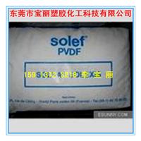 【美国3M PVDF 6008/0001氟塑料】