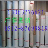 供应防火布*玻璃丝铝箔布*隔热铝箔玻纤布