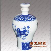 供应陶瓷酒瓶 高档陶瓷酒瓶