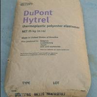 TPE-4069美国杜邦4069硬度40D料