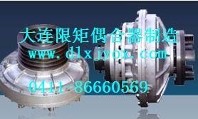 供应YOX液力偶合器--大连限矩偶合器有限公司