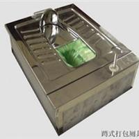 供应环保免冲水机械打包蹲便器