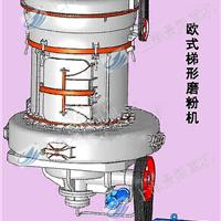 供应JXM系列欧式高压磨粉机