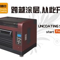 供应鼠标垫数码直印机