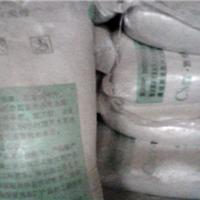 供应北京厂供聚合物抹面砂浆