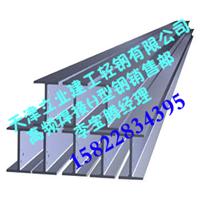 供应高频H型钢制作加工