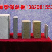 【***】防火保温屋面板板批发零售节能轻质