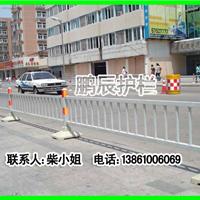 市政护栏城市道路交通护栏