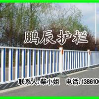 钢管道路护栏