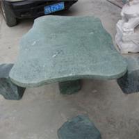 绿宝大理石石桌石凳模型