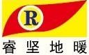 上海睿坚实业有限公司