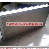 粗效G3级 双面喷塑护网铝框46厚