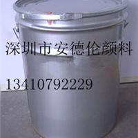 供应闪银粉 进口闪银粉 漂浮性铝银粉 涂料专用铝银粉