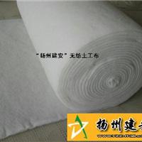 诚挚推荐:江苏无纺土工布厂家