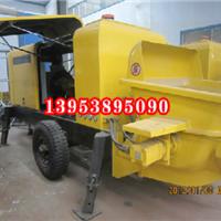 供应矿用井下专用混凝土泵