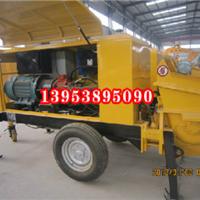 供应高低压自动切换混凝土泵