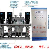 供应二次供水设备的优缺点分析