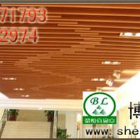 生态木吊顶 吊顶材料博岭生态木厂家直销