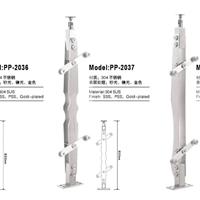 供应不锈钢扶手立柱