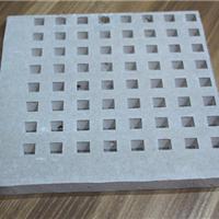 供应冲孔石膏板,南京知名品牌,厂家直销