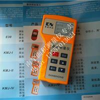 供应土地面积测量仪 大新测量仪