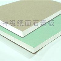 特级纸面石膏板,河南石膏板,郑州石膏板价格,山东石膏板厂