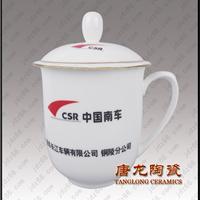 供应陶瓷茶杯 批发陶瓷茶杯