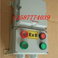 供应BQD53防爆磁力起动器