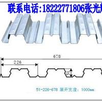 678型楼承板,YX51-226-678楼承板