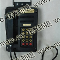 供应KTH106-3ZA矿用电话机