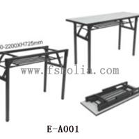 培训桌/阅览桌/展会桌/广告桌