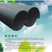供应四川成都金府高密度聚乙烯缠绕管