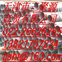 河北12cr1movG小口径合金管价格