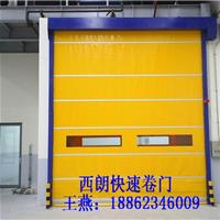 供应快速工业堆积门净化厂房专项使用