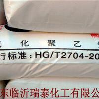 专业生产 CPE 135B