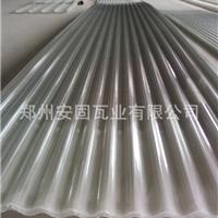 供应郑州采光板玻璃钢透明瓦厂家