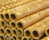 供应h59黄铜管/黄铜板/金宝来