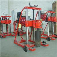 供应HZ-20型混凝土钻孔取芯机