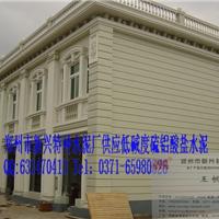 供应郑州低碱度快硬硫铝酸盐水泥 425水泥特种水泥厂