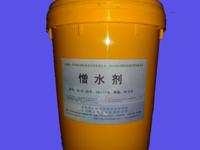 供应防水憎水剂