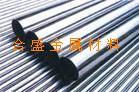 供应软磁合金1J16铁镍合金1J18