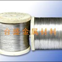 供应软磁合金1J79铁镍合金1J80