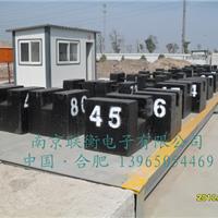 安徽1-200吨数字式电子地磅,汽车衡价格