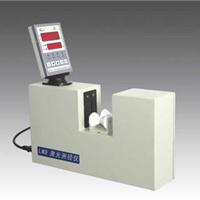 供应激光测径仪