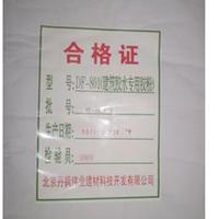 供应801建筑胶粉