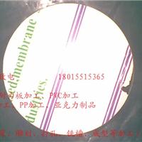 供应92%高透光率PC片材加工成PC采光灯罩