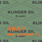 供应KLINGER-C4403非石棉板