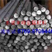 供应GCr15轴承钢熟料